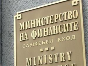 "% Вноска фонд ""ТЗПБ"" от осигурители"