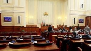 Парламентът с обществени поръчки за 1,35 млн. лева