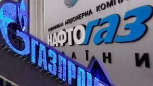 Русия заплаши да спре доставките на газ за Европа до петък