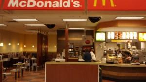 McDonald`s продава специалния си сос за $18 000