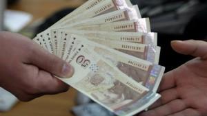 Едностранно намаляване на работната заплата от работодателя
