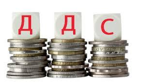 Възстановяване на данъчен кредит