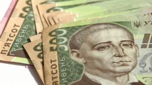 Украйна затегна валутния контрол