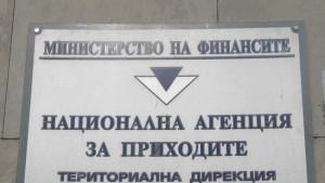 На 31 март изтича срокът за подаване на корпоративните декларации