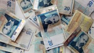420 лв. минимална заплата през 2016 г.