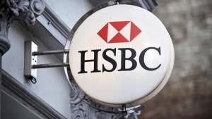 HSBC заплашва да премести централата си от Лондон
