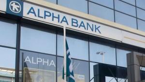 """""""Пощенска"""" купува клоновете на """"Алфа банк"""" в България"""