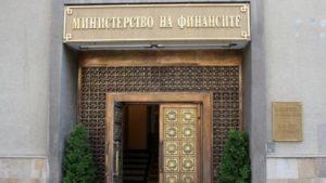 Служебното правителство пуска за продажба 60 млн. лв. дълг
