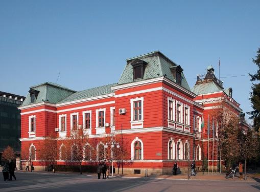Регистрация на фирма в Кюстендил