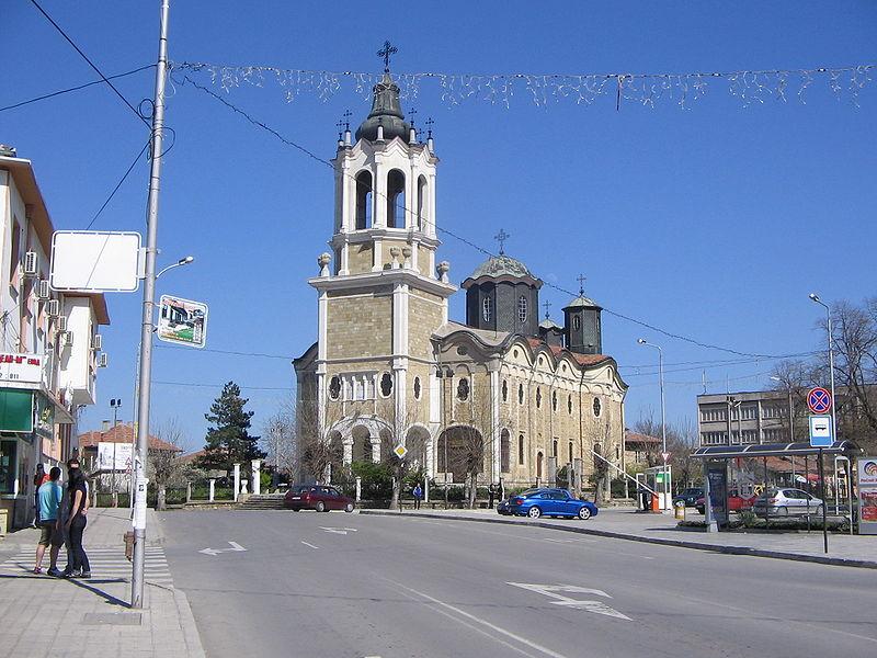 Регистрация на фирма в Свищов