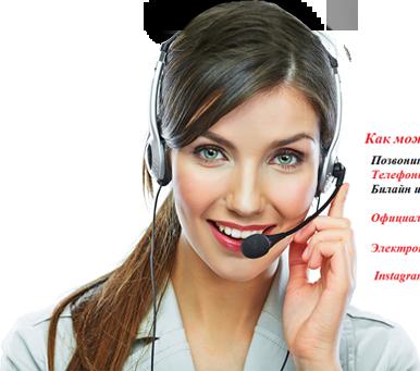 Счетоводни услуги на транспортна фирма цена 0899 85 75 00