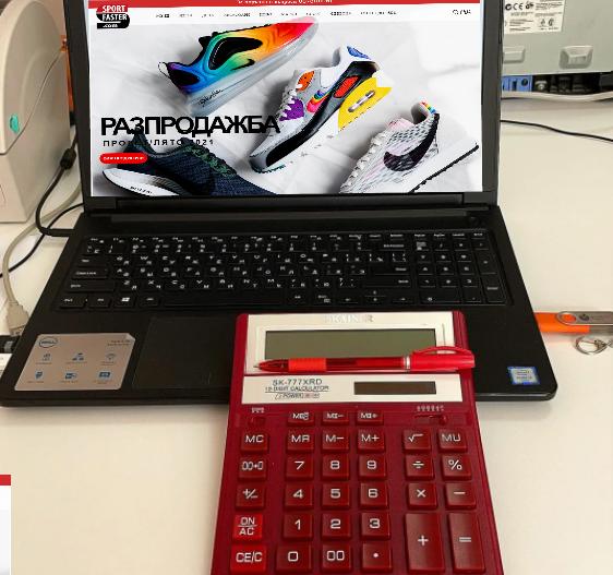 Счетоводство на онлайн магазин за маратонки